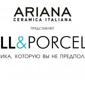 Wall&Porcelain от Ariana и Flaviker
